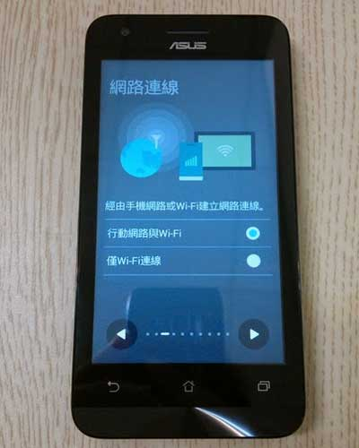 First-time-preparation-of-the-Asus-Zenfone-C
