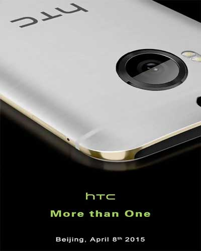 HTC-invite-to-attend-the-event-on-June-8_4,-will-launch-HTC-One-M9+-