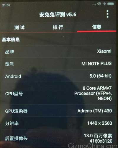 Xiaomi-preparing-for-Mi-Note-Plus-with-QHD-display-and-Snapdragon-810-SoC