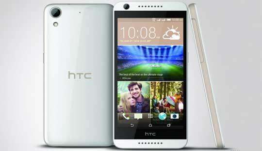 HTC Desire 626 Dual SIM 4G LTE