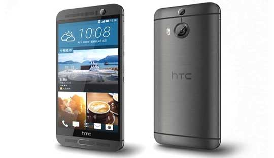 HTC-One-M9-Plus-with-Quad-HD-5