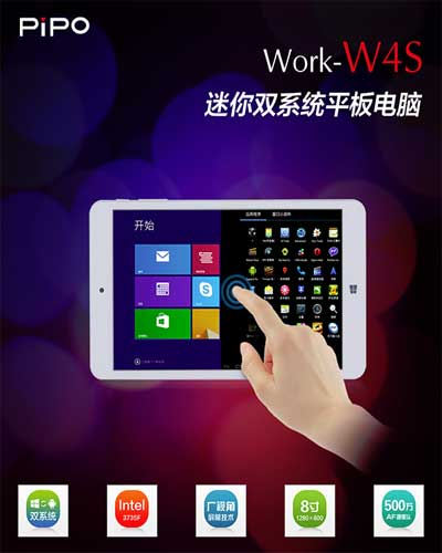 Pipo W4S: Tablet with Dual Boot Windows 8.1 and Android 4.4 OS