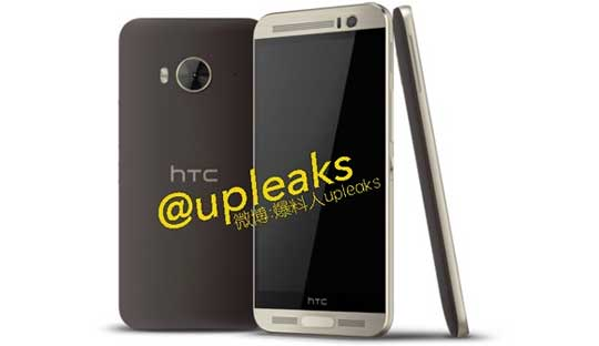 HTC-One-ME9-Specifications