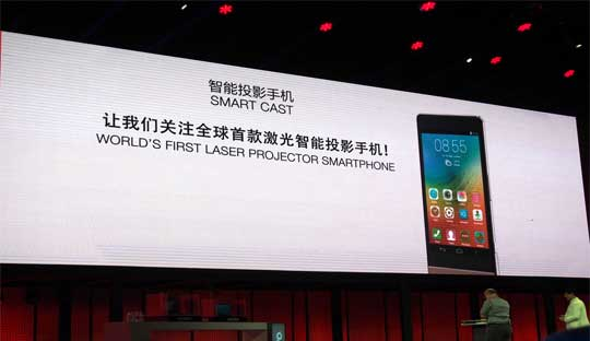 Lenovo-Smart-Cast-Smartphone-with-Laser-Projector