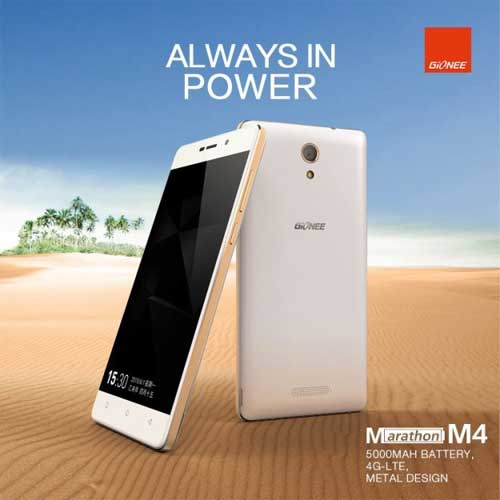 Gionee M3 Price in India