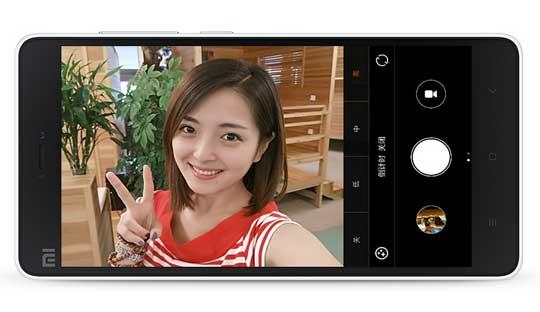 Xiaomi-Mi4C-Launch