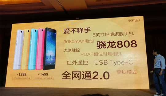 Xiaomi-Mi4C-with-New-Edge-Tap-Technology-and-USB-Type-C-Launched