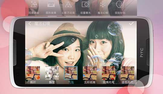 HTC Desire 828 Dual SIM Price