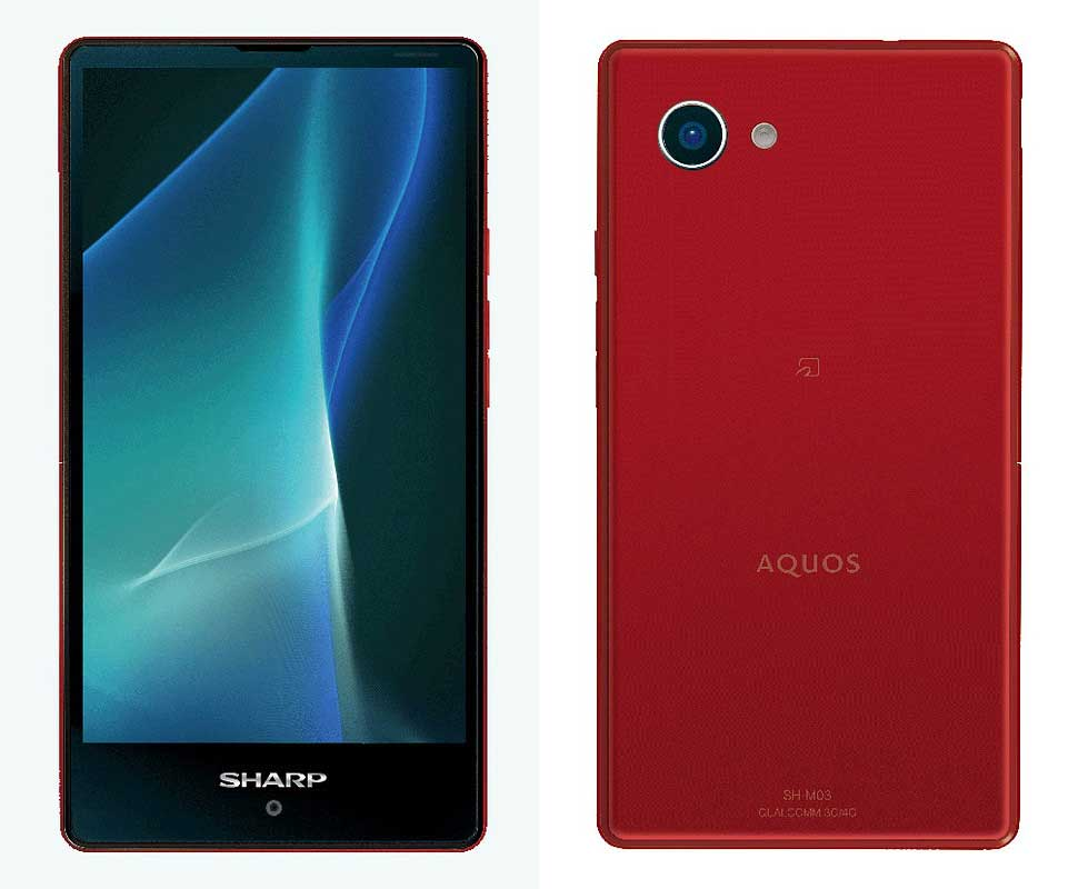 Sharp Aquos Mini SH-M03 price