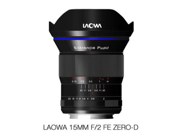 Laowa 15mm f2 FE