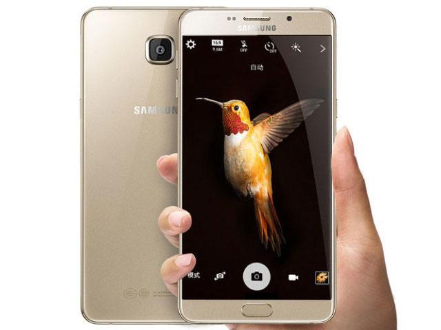 Samsung Galaxy A9 Pro Price