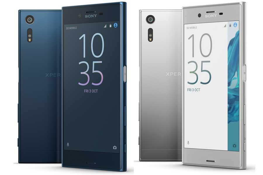 Sony Xperia XZ price