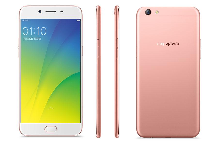 Oppo Mobile Price in China