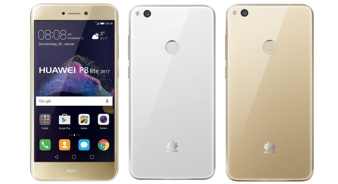 Huawei P8 Lite 2017 price