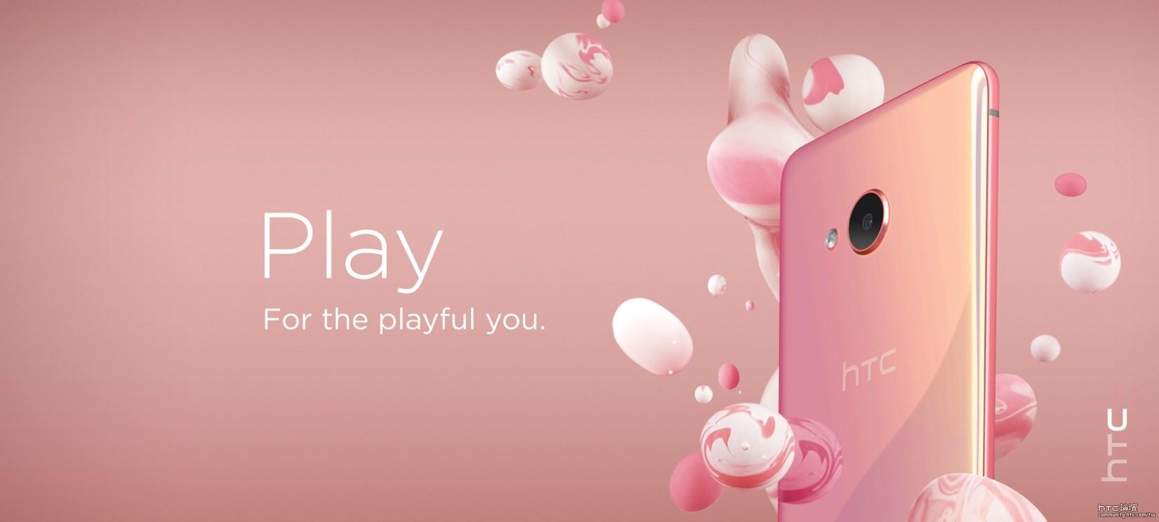 HTC U Play price