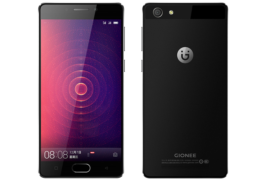 Gionee Steel 2 Price