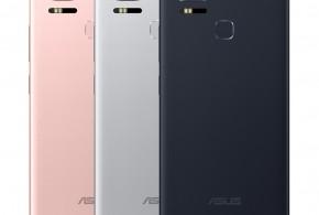 Asus ZenFone Zoom S price in India