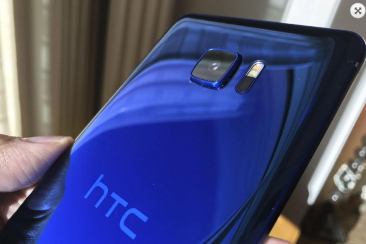 3951284_Tinhte-HTC-U-Ultra-7