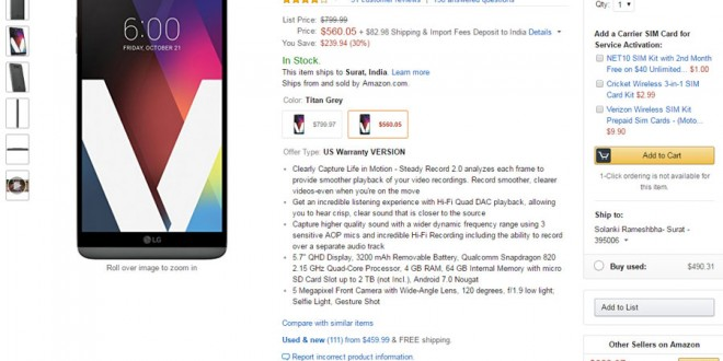 Unlocked LG V20 Available with Discounts on Amazon and B&H