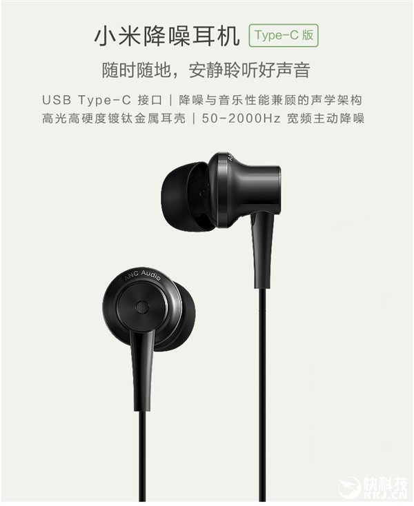 Xiaomi Mi Type C Earphones