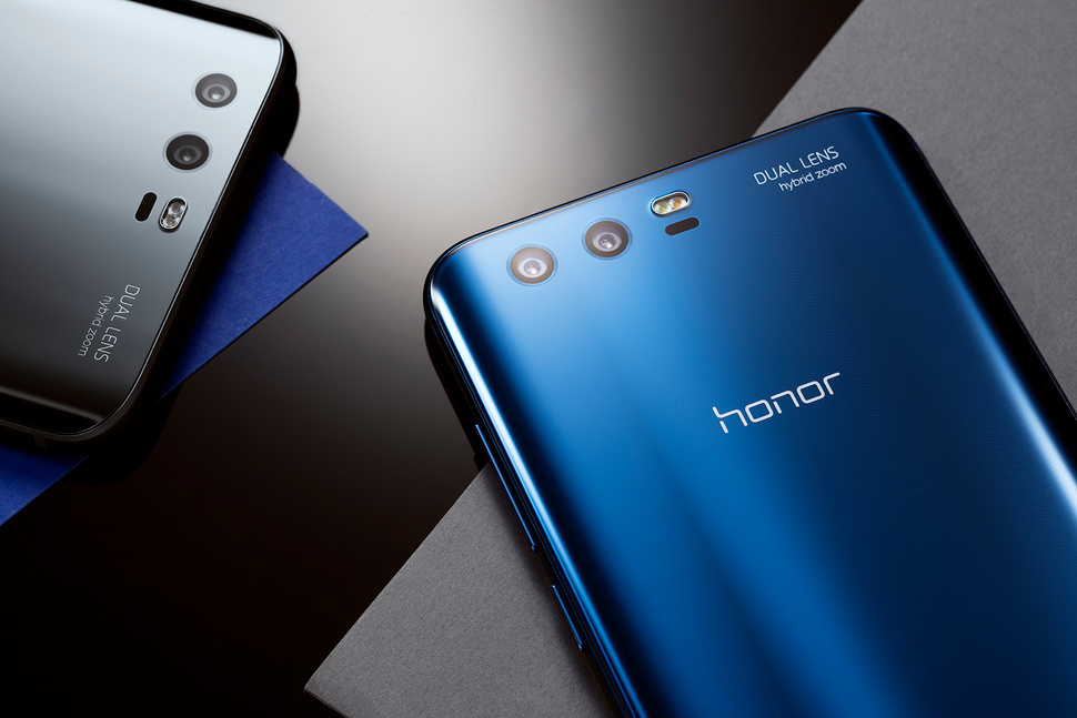 Honor 9 UK