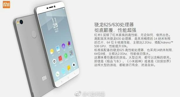 Xiaomi Redmi 5 Price Specifications And Features Leaked
