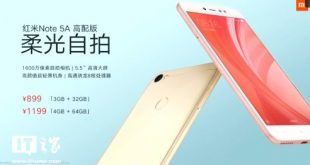 Xiaomi Redmi Note 5A price