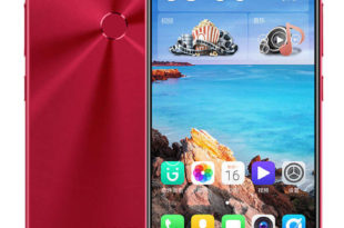 Gionee M7 price