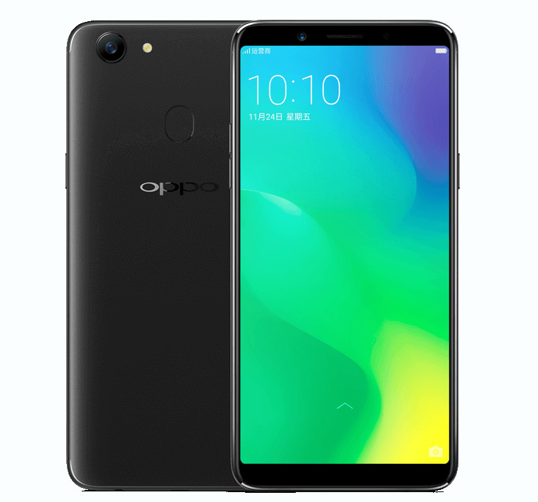 OPPO A79 price