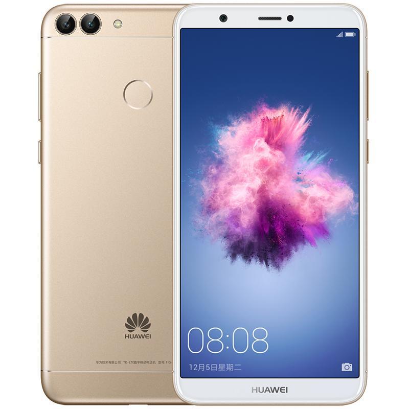 Huawei Enjoy 7s Price