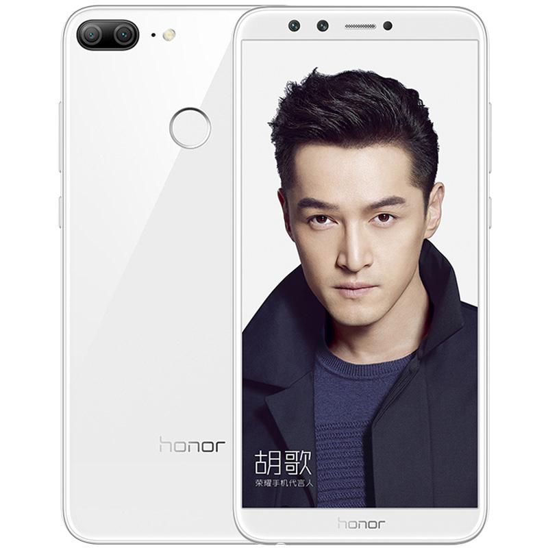 Huawei Honor 9 Lite Specifications