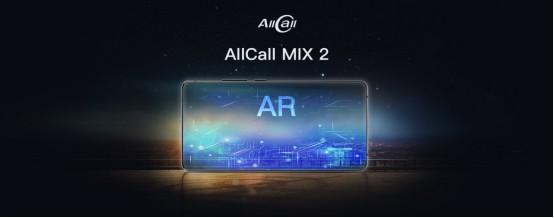 allcall mobiles