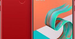 Asus Zenfone 5 Lite price
