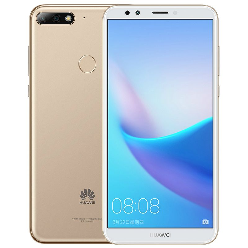 Huawei Enjoy 8 price