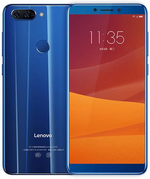 Lenovo K5 price