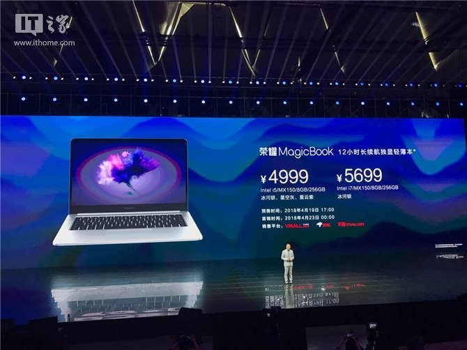 Honor MagicBook features