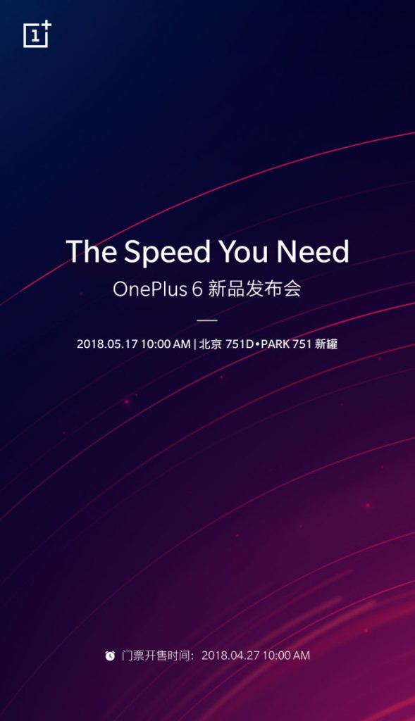 oneplus 6 lauch event