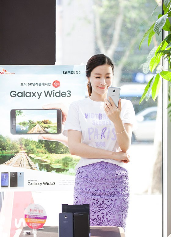 Samsung Galaxy Wide 3 specifications