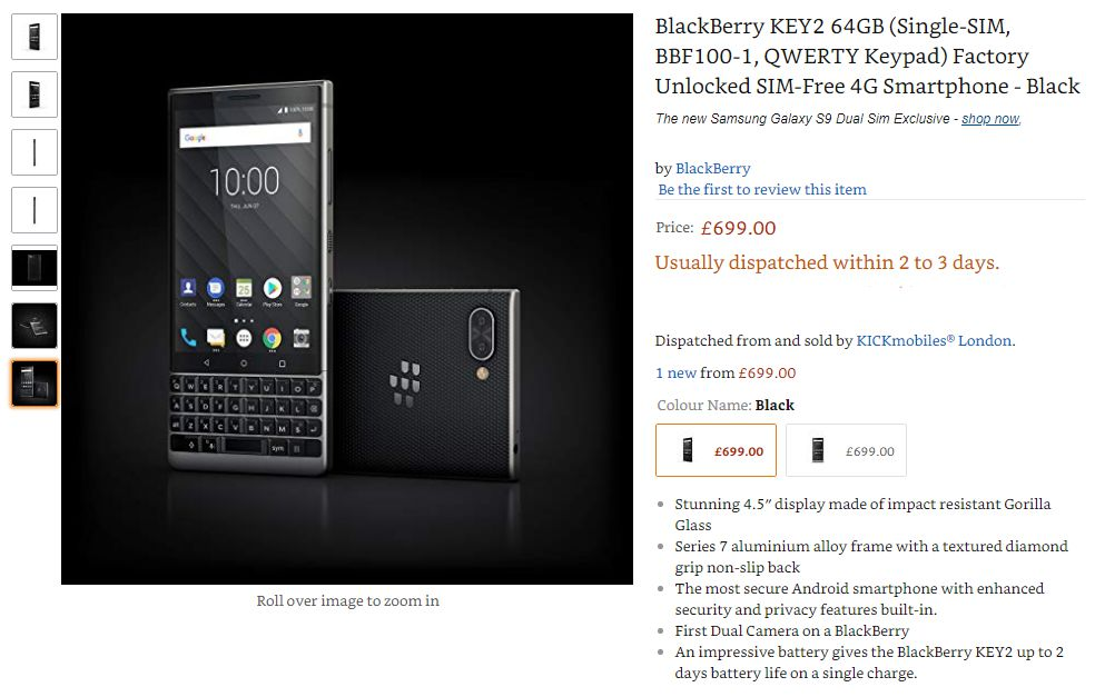 BlackBerry KEY2 Price in UK