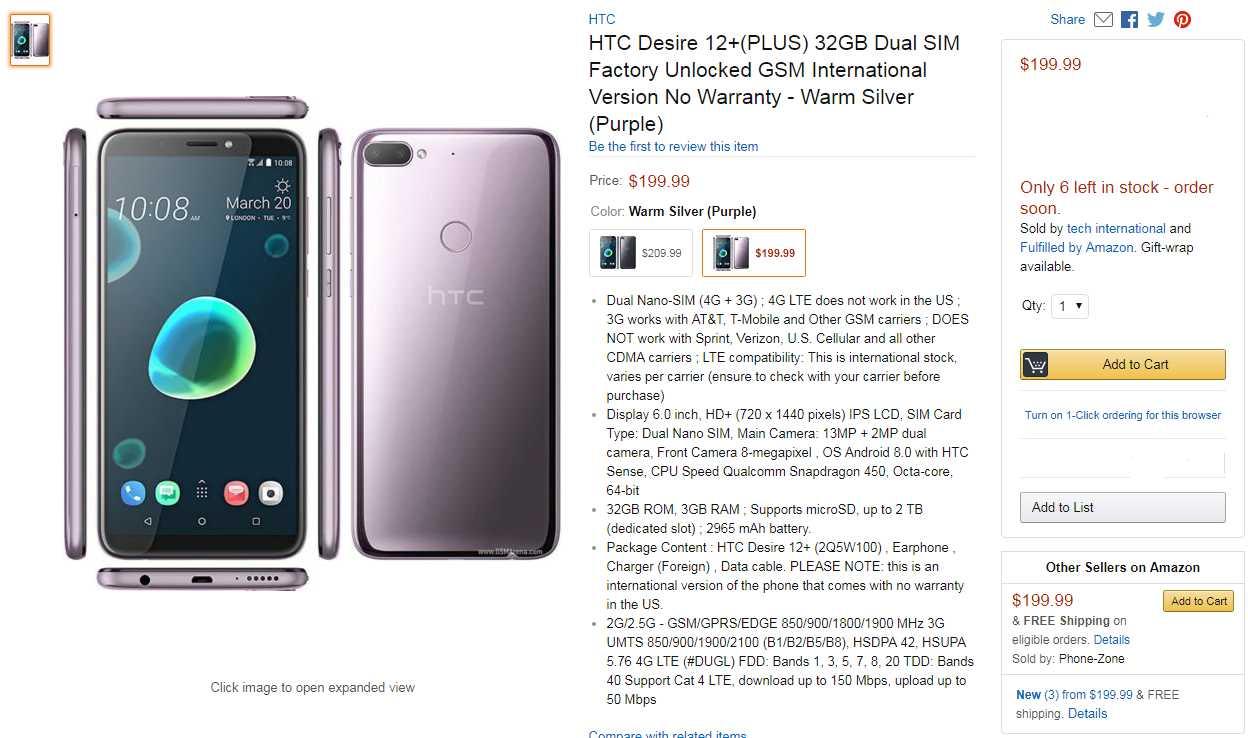 htc desire 12 plus price in usa