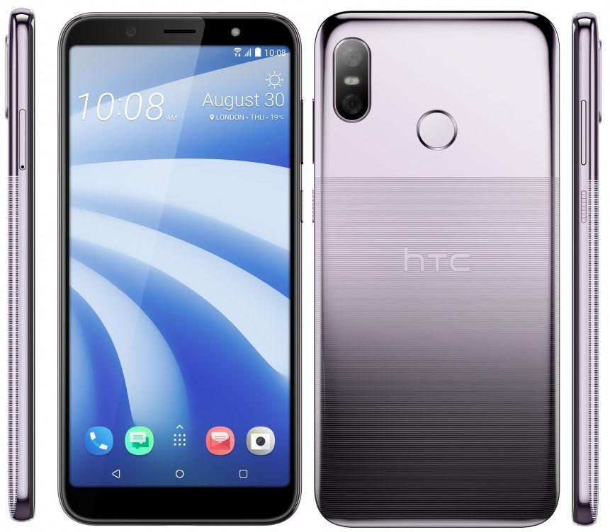 HTC U12 Life price