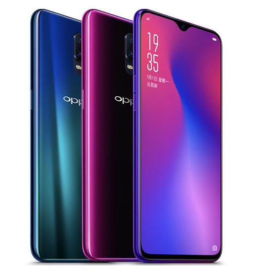 OPPO-R17-price