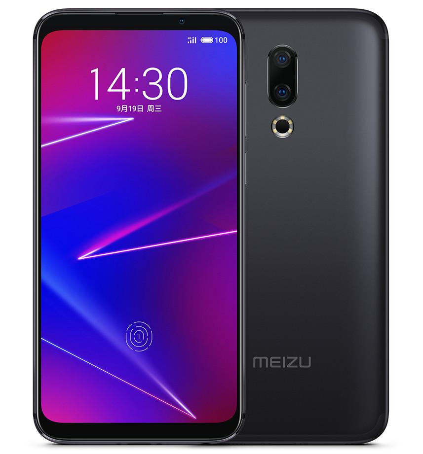 Meizu 16X price