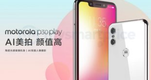 Motorola P30 Play PRICE