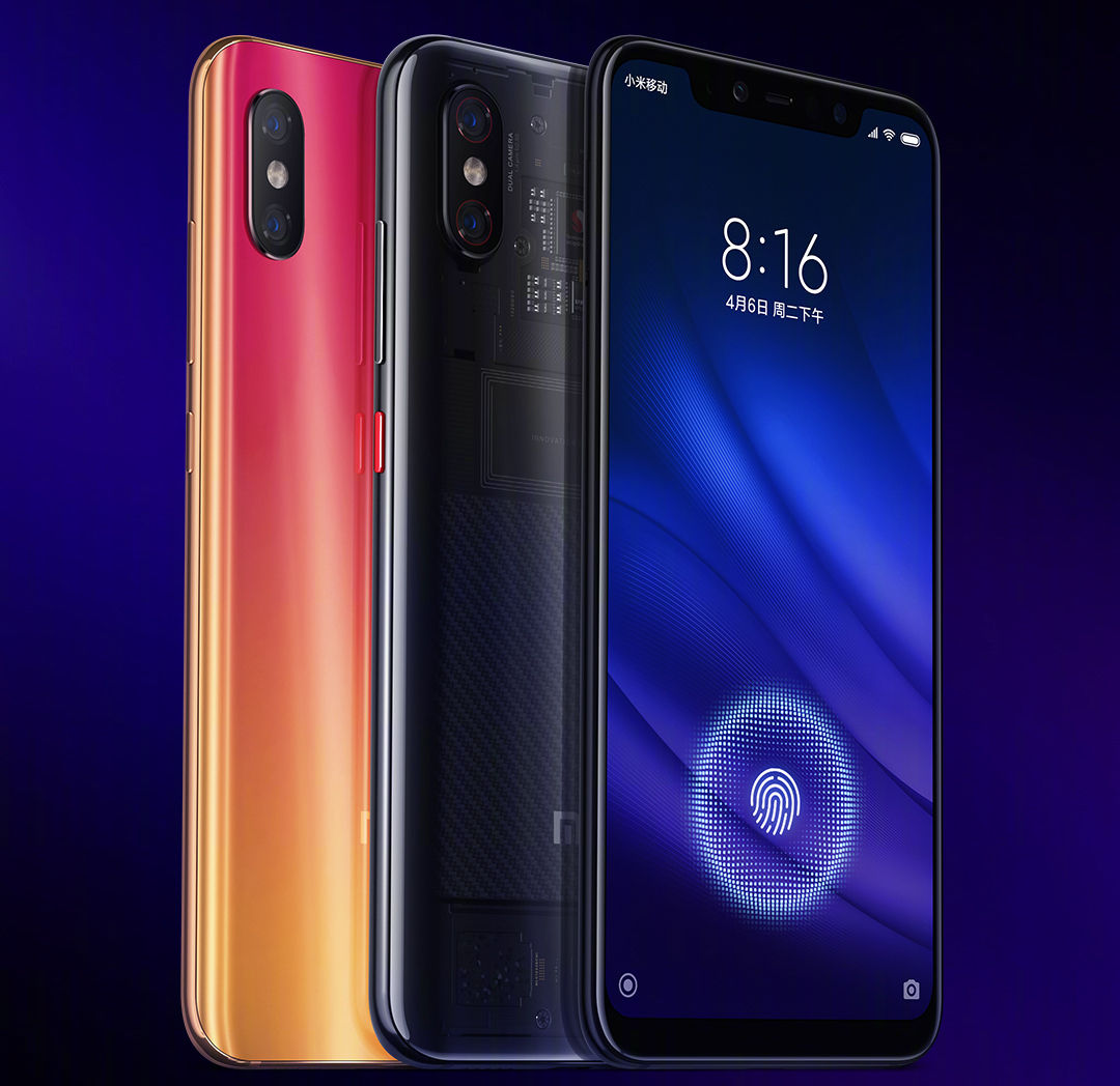 Xiaomi Mi8 Pro specifications