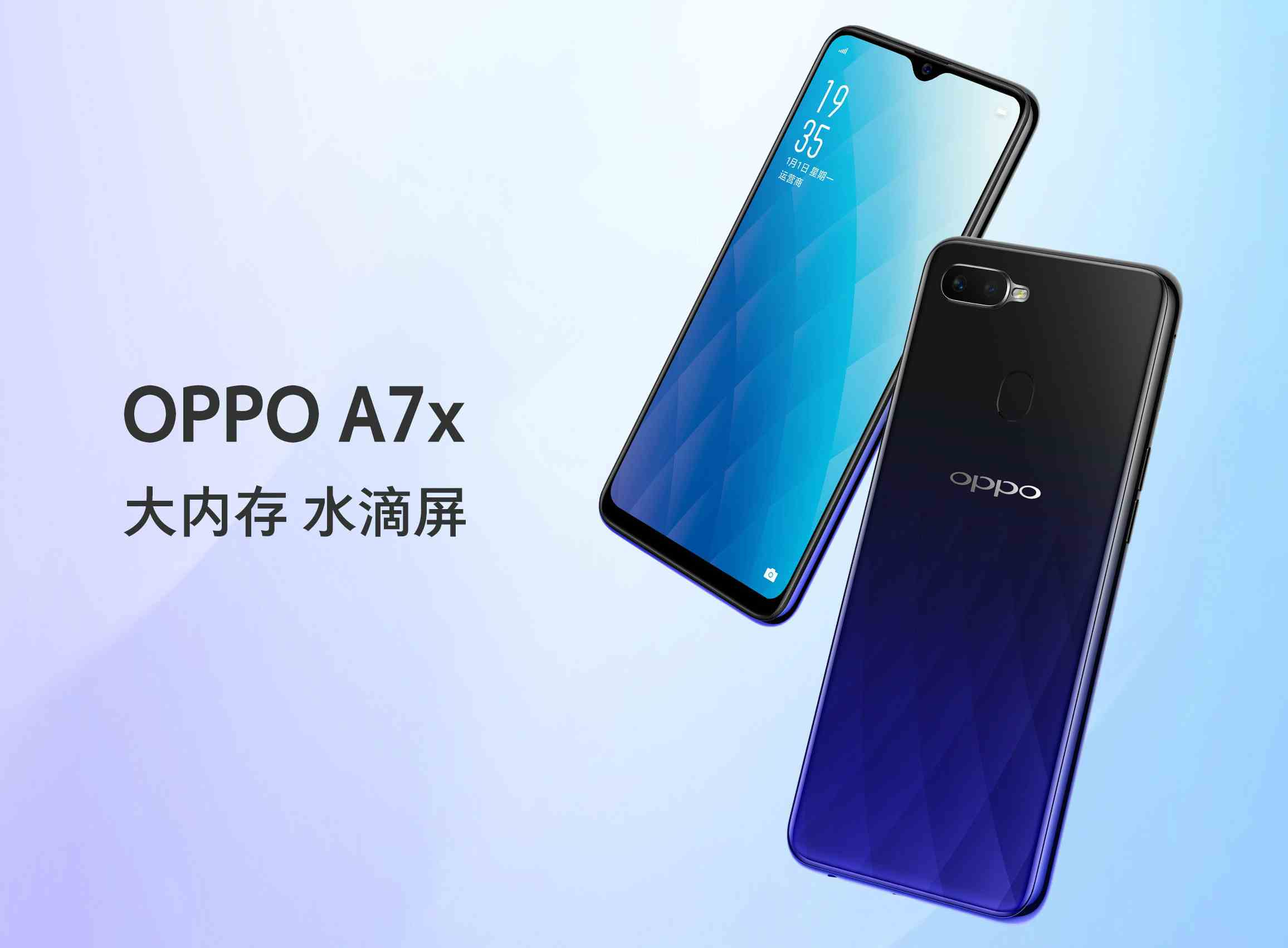 oppo a7x price