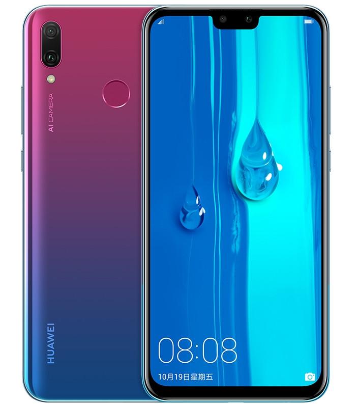 Huawei Enjoy 9 Plus price