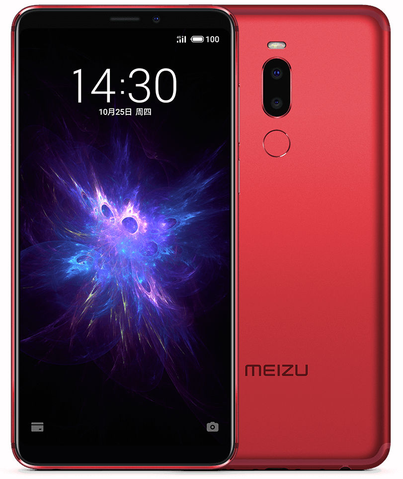 Meizu Note 8 price