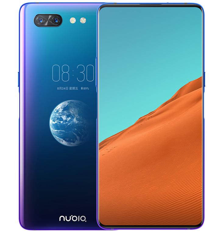 Nubia X price