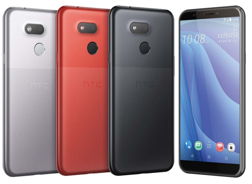 HTC Desire 12s price